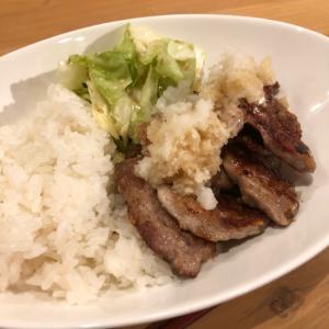 ヒレ肉で☆さっぱりおろしの和風ステーキ