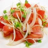 もう1品に☆トマト・新玉葱・カイワレの塩ドレサラダ