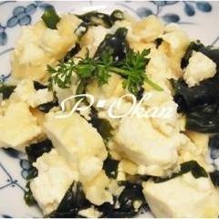 美容に♪豆腐とわかめの炒め物