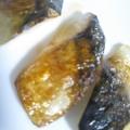 庶民の塩サバを「高級料亭風」にする焼き方