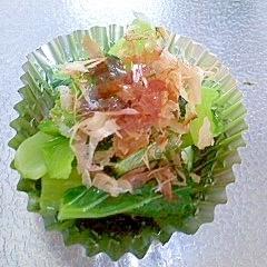 お弁当に★小松菜の梅酢おかか和え
