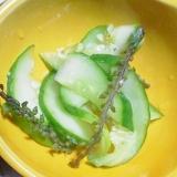シソの実と胡瓜の浅漬け