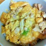 衣笠丼+親子丼 15分