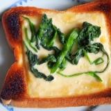 ほうれん草のマヨチーズトースト