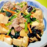 豆腐とほうれん草豚肉のとろみ炒め