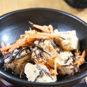 豆腐とひじきの中華サラダ