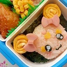 キャラ弁☆スマイルプリキュア♪キャンディ
