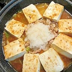 温まる!タジン鍋の豆腐の味噌煮