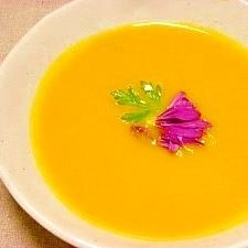素朴な☆南瓜スープ