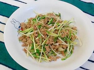 お弁当や丼に使える!簡単!時短!水菜とひき肉炒め