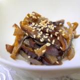 作り置きで便利!干し椎茸と蒟蒻のピリ辛炒め煮♪