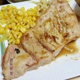 バルサミコde☆イベリコ豚のガーリックステーキ