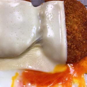 チーズエッグコロッケ