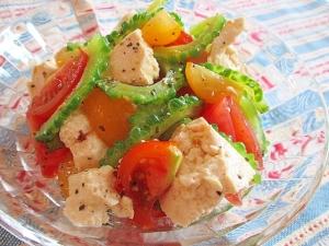 ゴーヤとプチトマトの豆腐サラダ♪