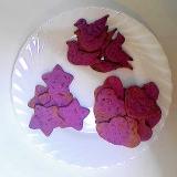 紫芋クッキー3種