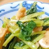 フライパンで簡単★小松菜の焼浸し