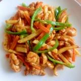 鶏肉と野菜のカレー炒め