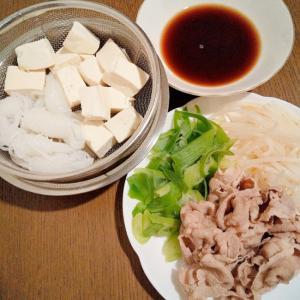 野菜と豆腐のラムしゃぶ