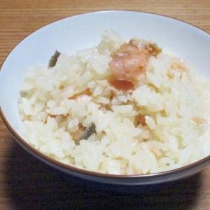 味が浸みて美味しい焼き鮭炊き込み御飯