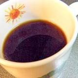 大人の癒し♪ベルガモットコーヒー