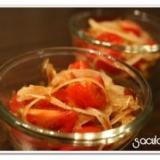 簡単美味しい◎玉ねぎとプチトマトのサラダ
