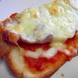 食べ応えアリ!豚バラ肉とトマトソースのピザトー♪