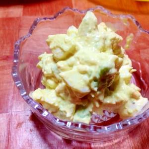 アボガドと卵の簡単サラダ!混ぜるだけ!