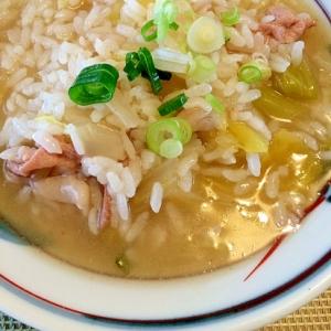 ウェイパーで簡単に☆豚肉の中華風雑炊