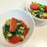 ビタミンたっぷり☆ほうれん草とトマトの卵とじ