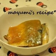 何を使って作る?調理器具別「さばの味噌煮」レシピ
