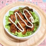 大豆ミートの唐揚げ(テリヤキソース)