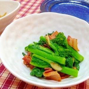 菜の花とベーコンのガーリック炒め