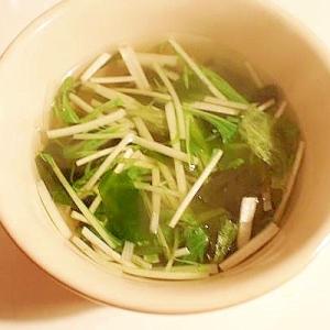 水菜とわかめのコンソメスープ