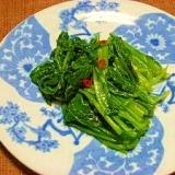 楽天小松菜の簡単お漬物