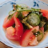 トマトとワカメのさっぱり酢の物