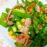 彩り野菜とベーコンの塩麹炒め♪