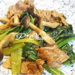 あっさり♪小松菜と豚肉の生姜炒め
