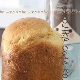 HB☆ブリオッシュ食パン