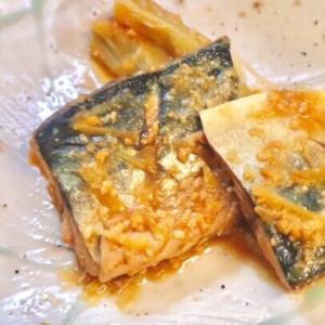☆さばの味噌煮☆フライパンで簡単☆