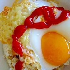 簡単ё軽食 カリカリチーズの目玉焼きご飯