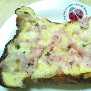 簡単♪コンソメ味♪ハムチーズトースト♪