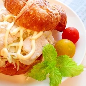【ブランチにおすすめ】鶏むね肉のクロワッサンサンド