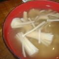 舞茸とえのきの味噌汁