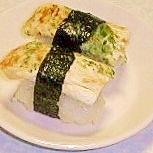 青のり入り、たまご寿司