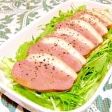 水菜と合鴨スモークのサラダ