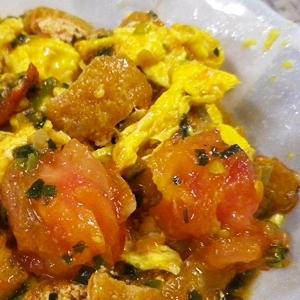 栃尾の油揚げトマト卵炒め