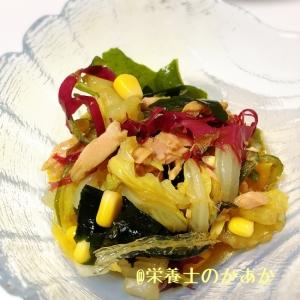 給食の味☆白菜と海藻の甘酢和え