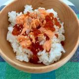 鮭とイクラで親子丼☆