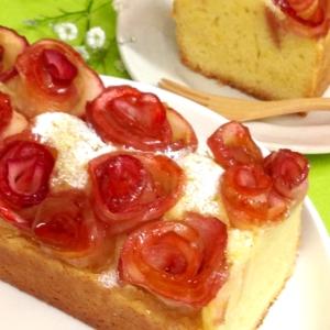 りんごが満開♪なパウンドケーキ