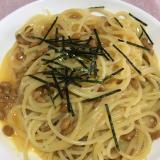 簡単なのに美味しく栄養が取れる納豆和風スパゲティ